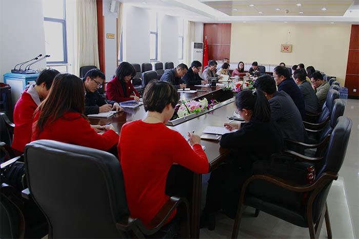 2017年度领导班子成员述责述廉会议今天举行
