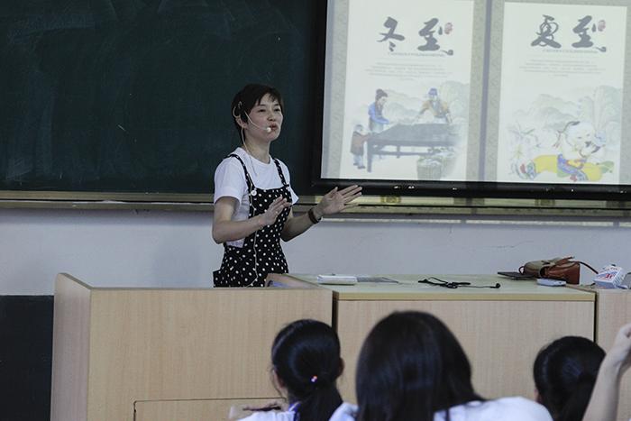 龙岩卫校举办传统文化主题讲座