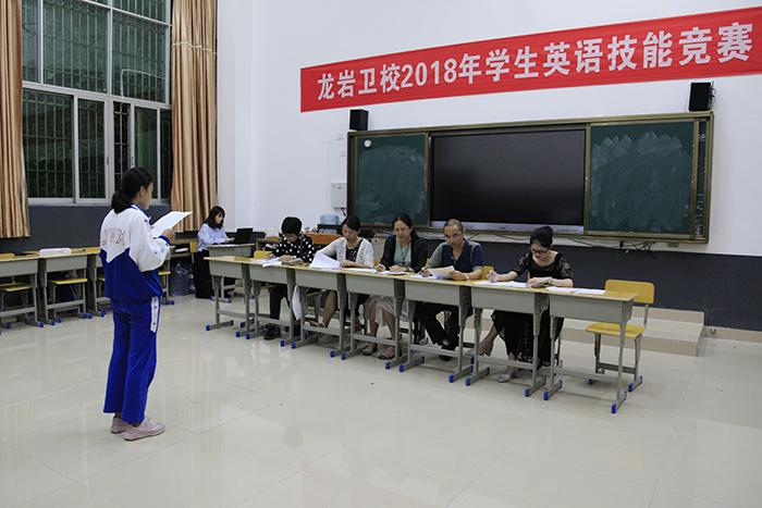 2018年学生职业英语技能竞赛举行