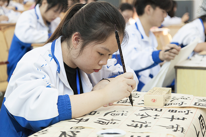 龙岩卫校举行2018年规范汉字书写比赛