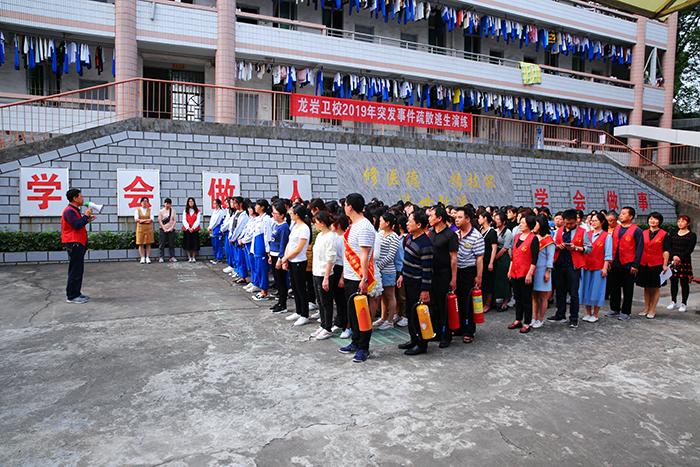 龙岩卫校举行突发事件疏散逃生演练