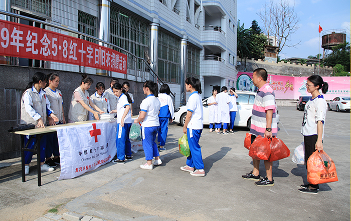 """我校举行纪念""""5・8""""世界红十字日捐赠活动"""