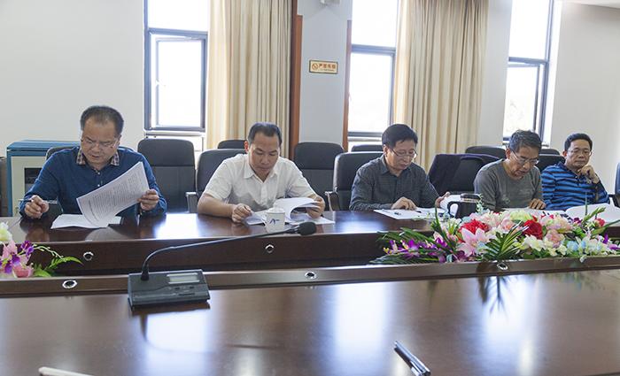 校党委召开主题教育专项整治工作督导会