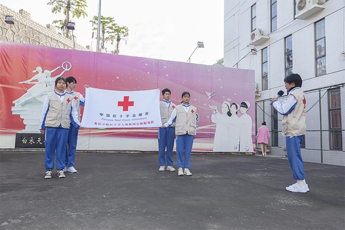 2020级新生加入红十字会  宣誓弘扬人道主义精神