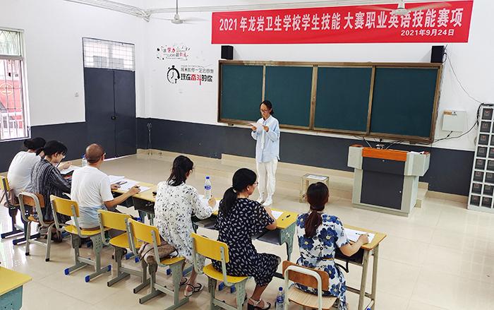 校级学生职业英语技能竞赛开赛